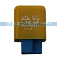 37AD-35083 四插常闭继电器