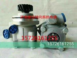 WG9619470080/WG9725478037豪沃转向泵/WG9619470080