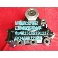 重汽原厂方向机/转向器总成8198957103