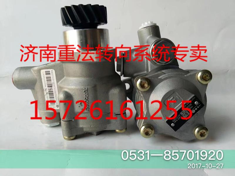 DZ95319470500罡阳 江门 久隆 裕德 四平等品牌