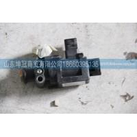 排气制动电磁阀811W52160-6117