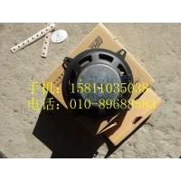H4791020003A0中频扬声器