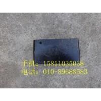 H4292260001A0前板簧垫块