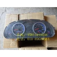 H1376011013A0组合仪表总成