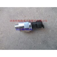 T752030051珀金斯四缸电喷机油压力感应塞