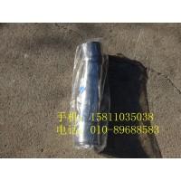 H011930502JA0中冷器出气钢管