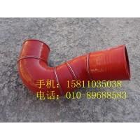 H011930501DA0中冷器出气软管
