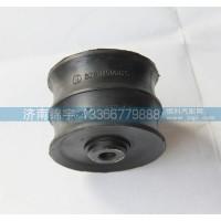 DZ9114590125变速箱胶垫