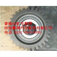 60从动圆柱齿轮B2502023DTZ56077000251