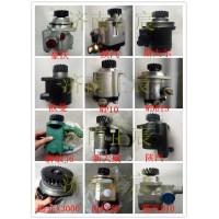 纯正原厂/川建/转向齿轮泵、助力泵/QC16/8-CJ/FL912、913