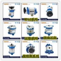 原厂配件- 康明斯ISLE六缸机转向助力泵