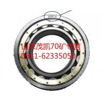 重汽豪沃70矿圆锥滚子轴承wg9970032221