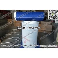 KW2647空气滤清器