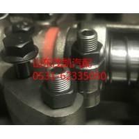 重汽豪沃调节螺栓080V04205-0051