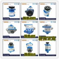 原厂配套/锡柴6DL发动机齿轮泵、巨力泵、助力泵