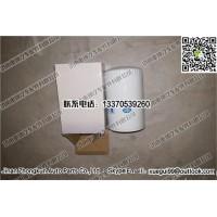 1012010-36D机油滤清器
