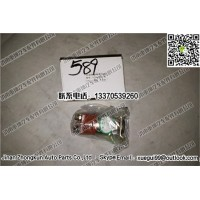 3708020-50A继电器