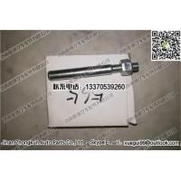 3001046-4E楔型锁销