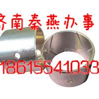 供应豪沃配件 VG1560010029凸轮轴衬套
