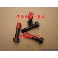 供应重汽豪沃配件 VG1500030023连杆螺栓