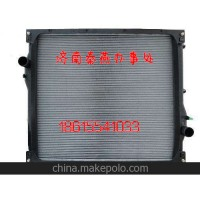 供应重汽豪沃配件 WG9725530011 散热器总成