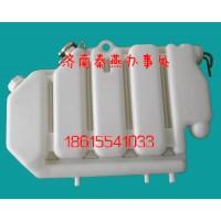 供应 豪沃 膨胀水箱 AZ9112530333