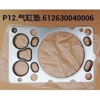 P12气缸垫612630040006