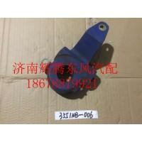 东风自动调整臂刹车间隙自动调整臂3551NB-006