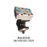 单缸空压机081V54100-7070