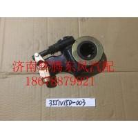 东风后制动自动调整臂制动间隙后调整臂3551V15D-003