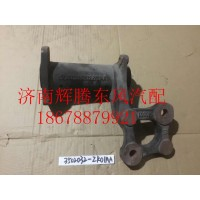 东风天龙后刹车分泵支架分泵支架3502032-ZK01AA
