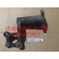 东风天锦制动室支架离合器分泵支架后分泵支架