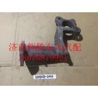 东风天龙后分泵支架485中桥分泵支架3503031-ZM01