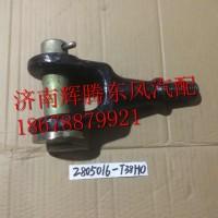 新天龙拖车钩2805016-T38H0