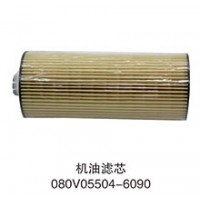 机油滤芯080V05501-6090