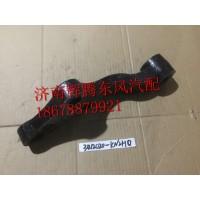 东风天龙第二垂臂 3412020-KN2H0