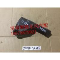 东风天龙减震器下支架2901114-K2400
