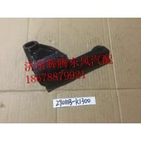 东风天龙减震器下支架2901113-K1300