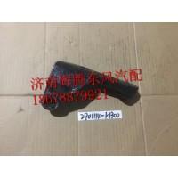 东风天龙减震器下支架2901114-K1300