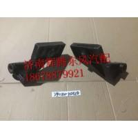 东风天锦前钢板垫板减震器下支架2901110-KD8Z0