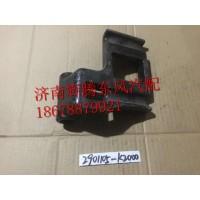 东风天龙减震器下支架2901105-K2000