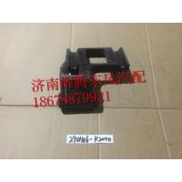 东风天龙减震器下支架2901106-K2000
