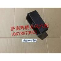 东风天龙前桥钢板垫板减震器下支架2901110-K74H0