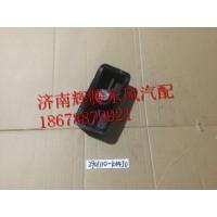 东风天龙前钢板垫板钢板垫板2901110-K44J0