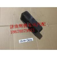 东风天龙前钢板垫板2901110-T38H0
