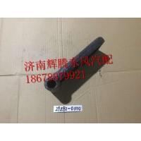 东风天龙前钢板垫板减震器下支架29ZB1-01110