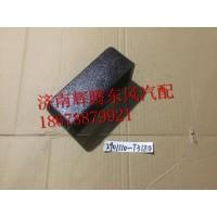 东风天龙钢板垫块前桥钢板弹簧块2901110-T31Z0