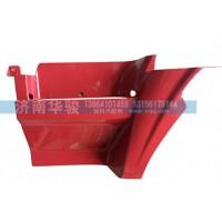51A15-05037-B 左踏板护板(S31,华菱红)