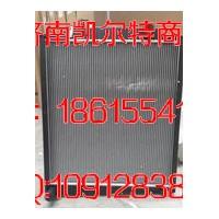 供应斯太尔豪沃配件 WG9725530120 水箱散热器