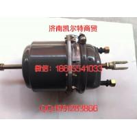 供应豪沃发动机等配件 WG9000360601 制动气室